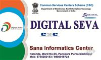 Sana Informatics Centre