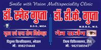 Smile With Vision Multispecialty  Clinic