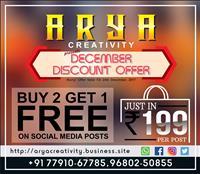 Arya Creativity