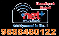 Fastway Netplus Broadband Chandigarh Mohali