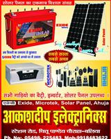 Akashdeep Electronics
