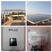 DayRise Solar Enerdy Pvt Ltd