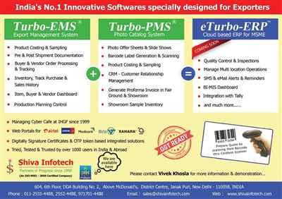 Shiva Infotech