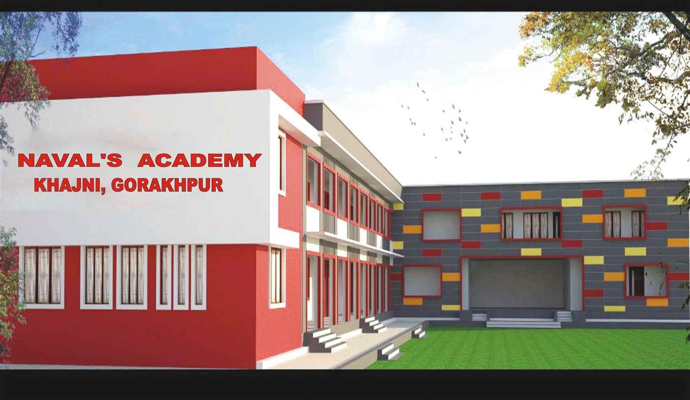 Khajni Campus