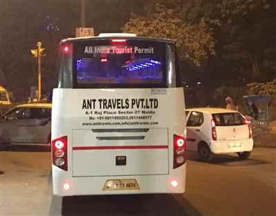Ant Travels Pvt  Ltd