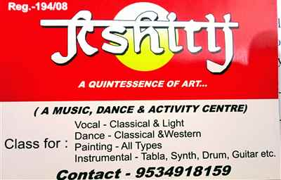 Kshitij Music and Dance Activity Centre