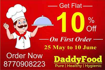 Daddy Food Tiffin Service