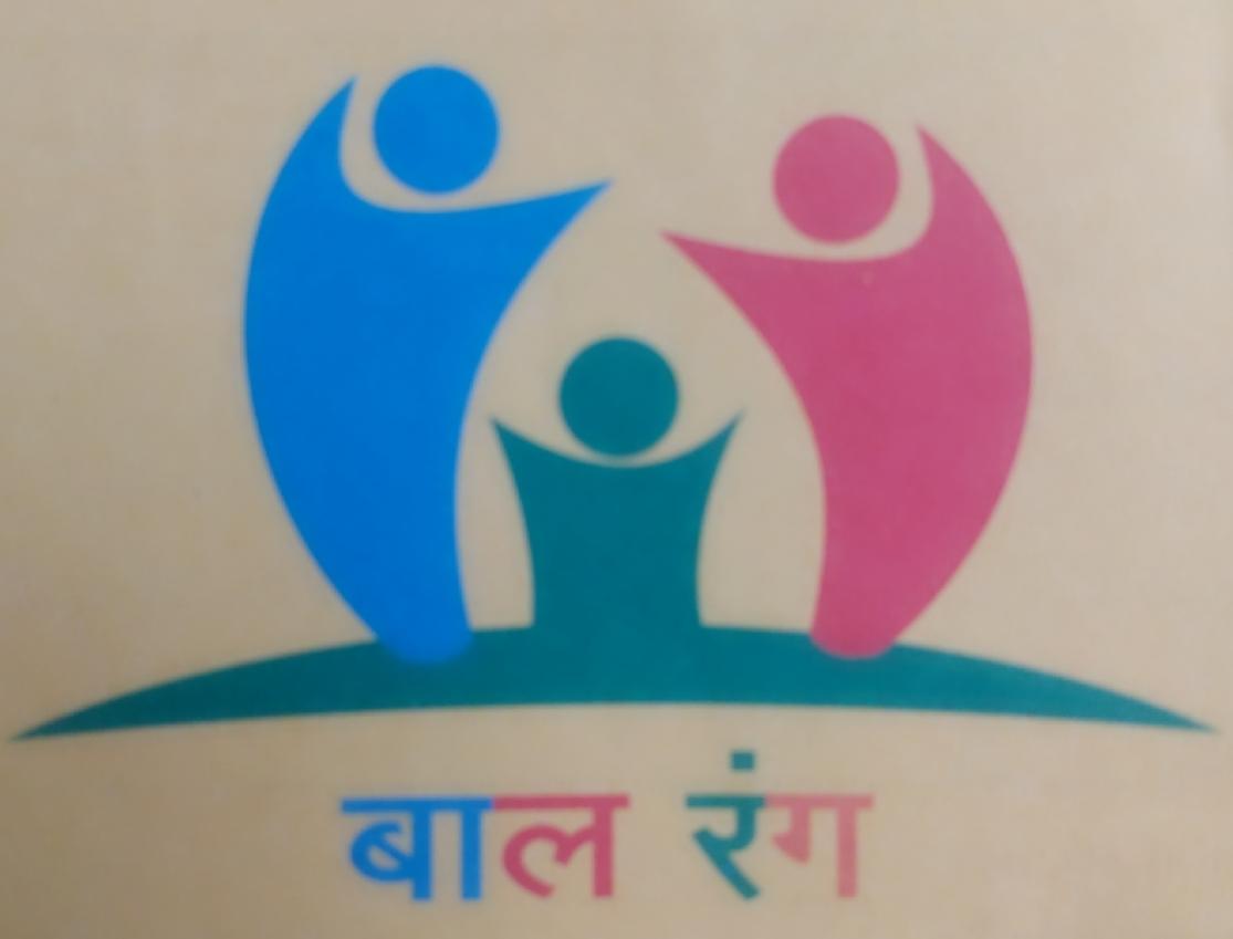 Balrang Logo 11