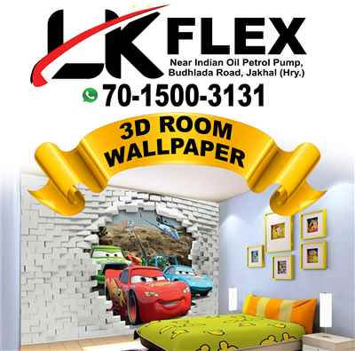Lk Flex Printing Jakhal