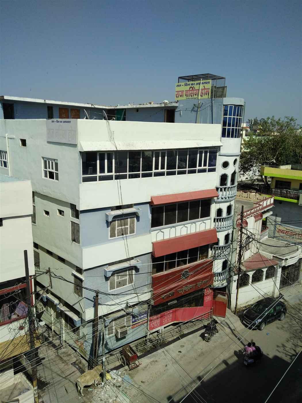 Raj Nursing Home Photo