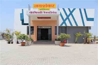 Jay Shankar Hotel