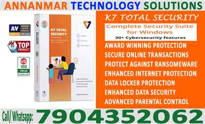 Annanmar Technology Solutions