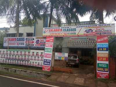 Eklabhya Classes