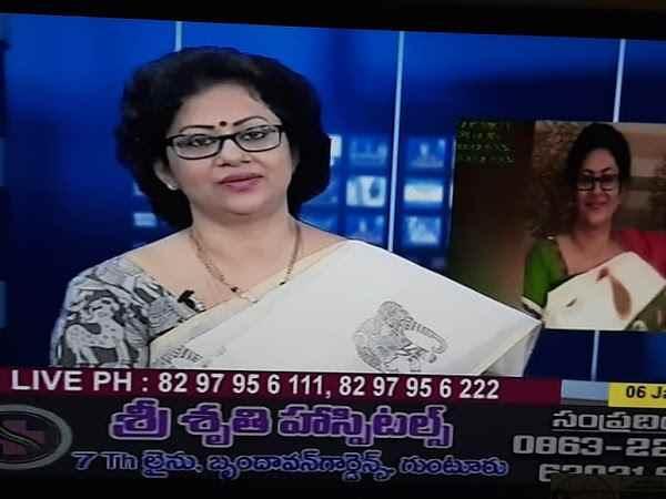 Dr Madhu