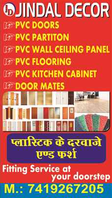 Jindal Decor