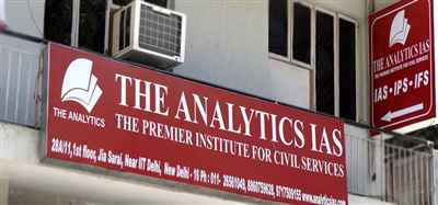 Analytics IAS Academy LLP