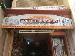 Suresh Crockery