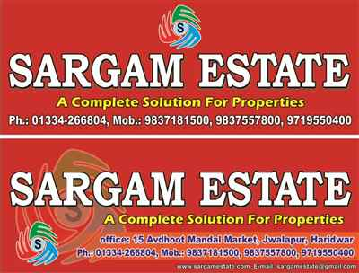 Sargam Estate Property