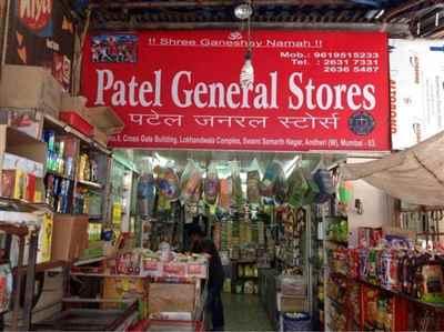 Patel General Store