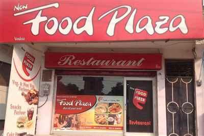 Food Plaza