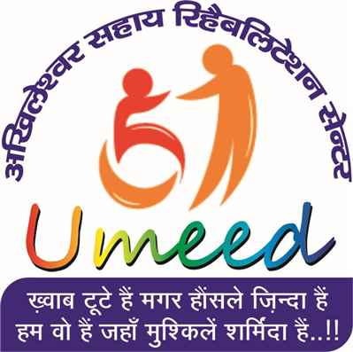 "Akhileshwar Sahai ""UMEED"" Rehabilitation Centre"