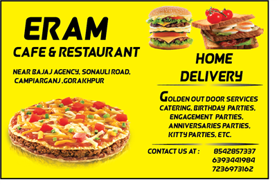 Eram Cafe Restaurant