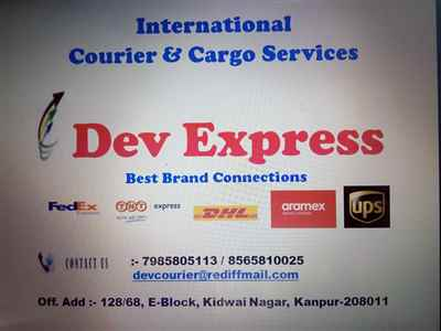 Dev Express - International Courier Service