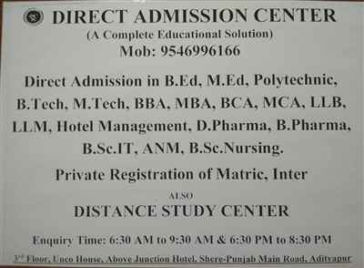Direct Admission Center
