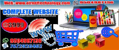 Airnet Technology