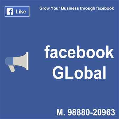 Facebook GLobal Ads