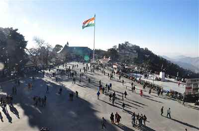 Shimla Tours Travels