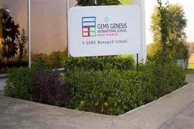 Gems Genesis International School, Ahmedabad - The