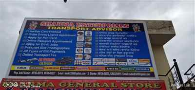 Sharma Enterprises Transport Advisor