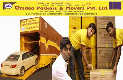 Omdeo Packers & Movers Pvt. Ltd.