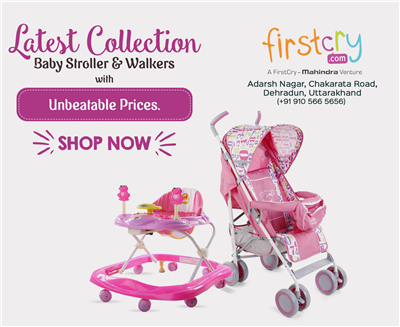 Firstcry Dehradun Shopping Store