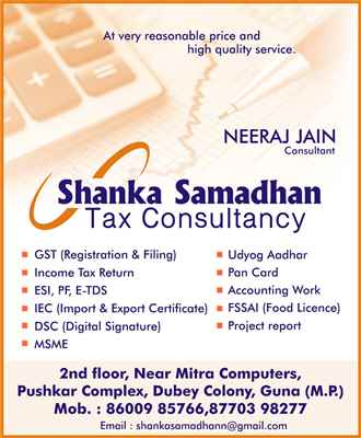 Shanadhan Tax Consultancyka Sam