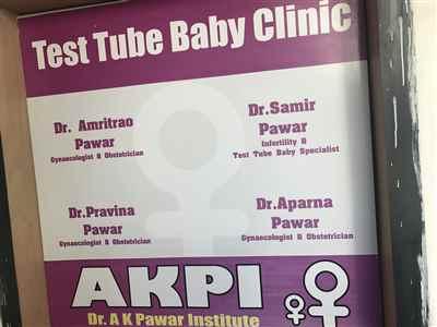 AKPI WOMENS HOSPITAL
