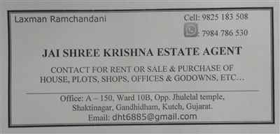 Jai Shree Krishna Estate Agent
