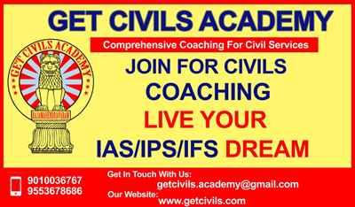 GET Civils Academy