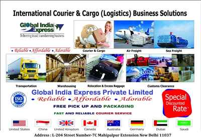 Global India Express Pvt Ltd