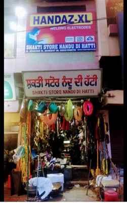 Shakti Store