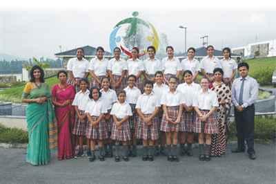 Ecoleglobaleschool
