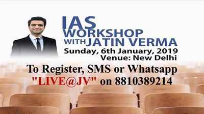 Jatin Verma's IAS Academy