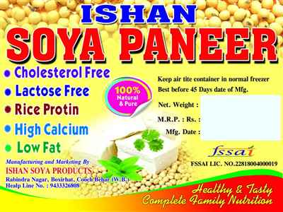 Ishan Soya Products