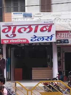 Gulab Tailors