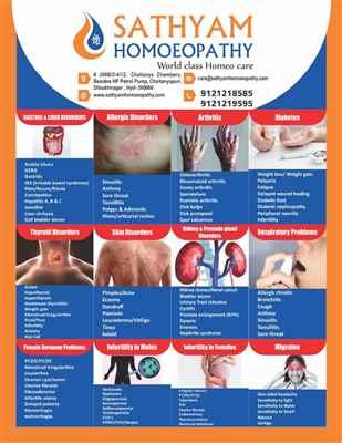Sathyam Homeopathy