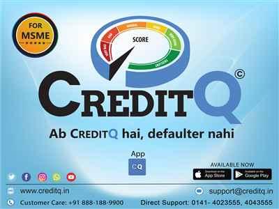 CreditQ