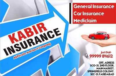 Kabir Insurance