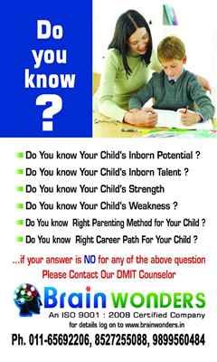 Brainwonders Career Counselling Centre Patna