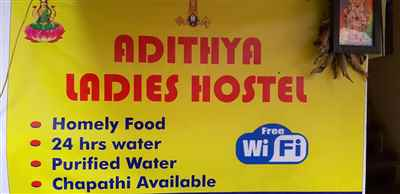 Adithya Ladies Hostel